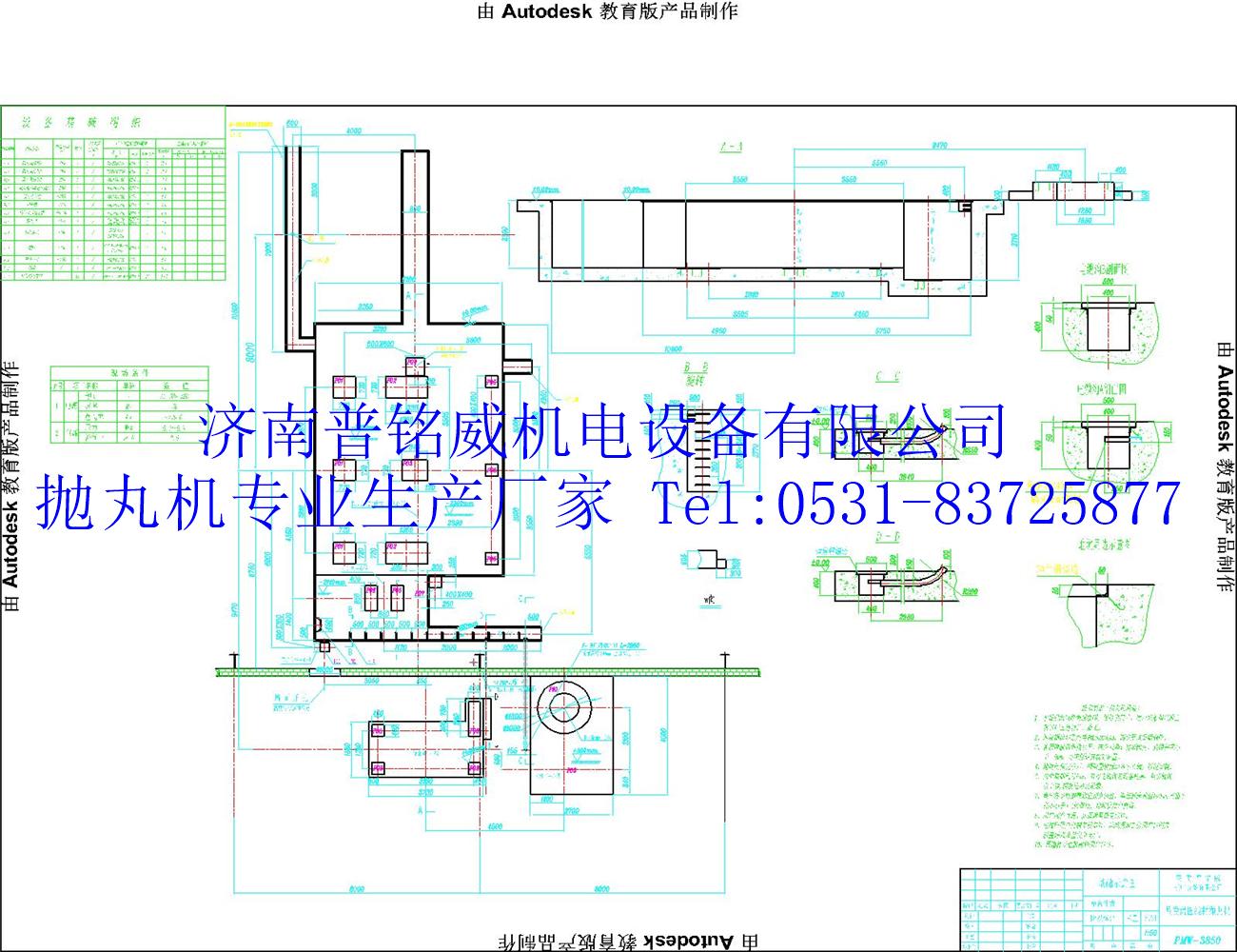 电路 电路图 电子 户型 户型图 平面图 原理图 1300_1000